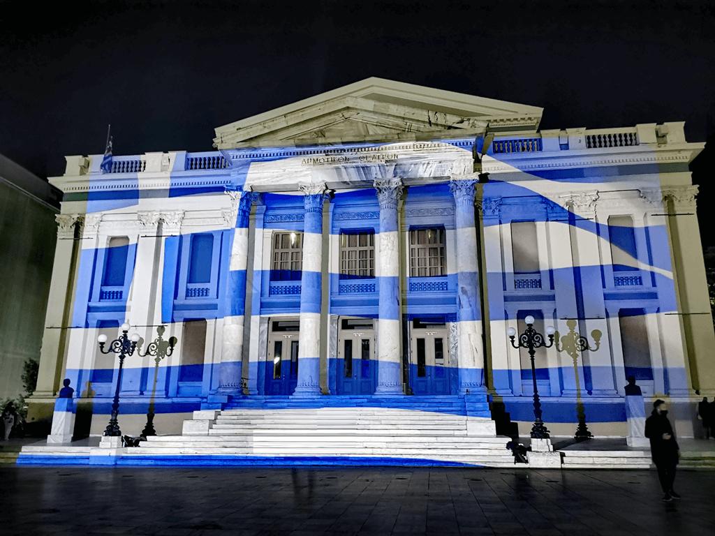 Ο Δήμος Πειραιά τιμά τα 200 χρόνια από την Επανάσταση του 1821