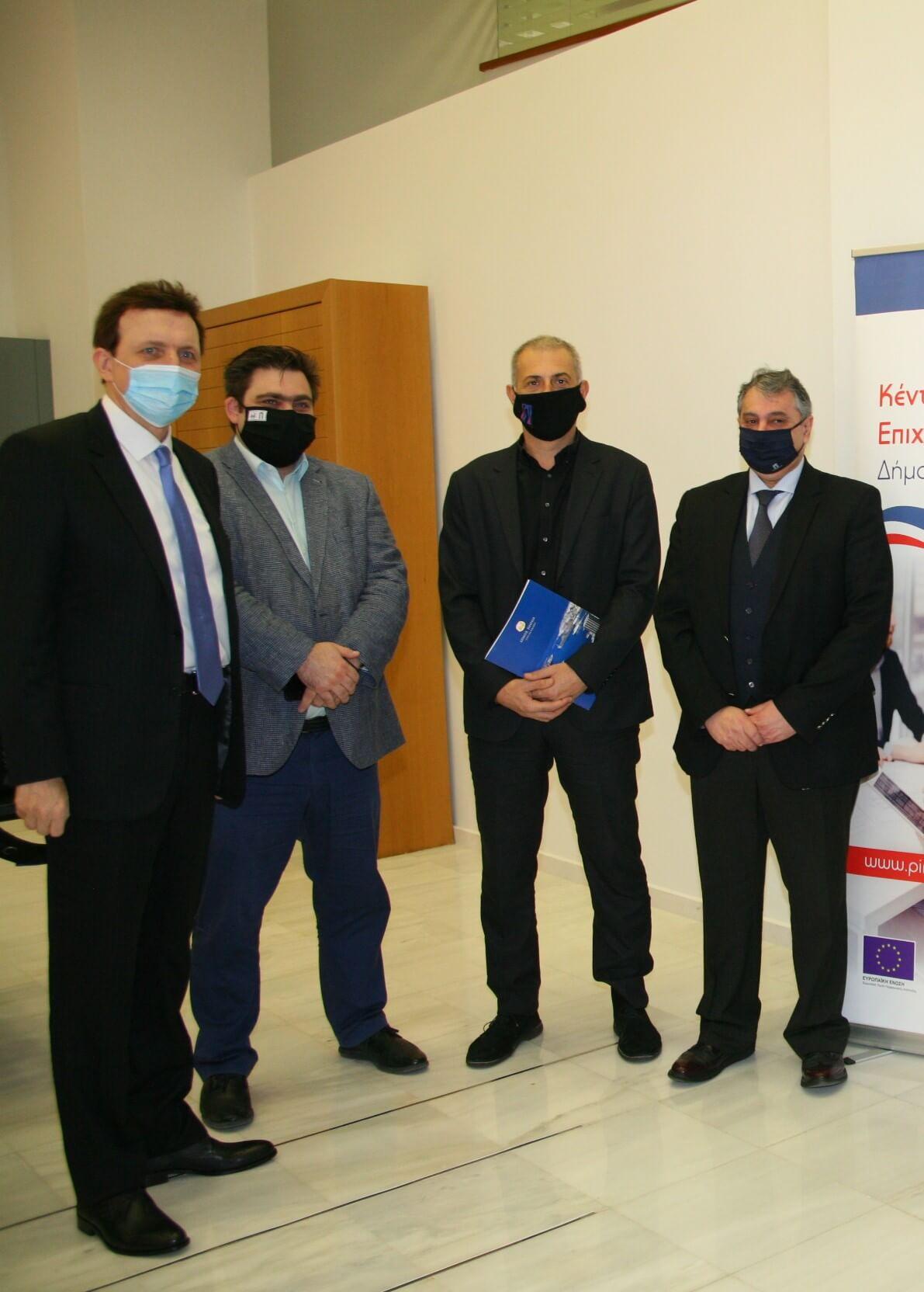 Παρουσίαση υπηρεσιών του Κέντρου Στήριξης Επιχειρηματικότητας του Δήμου Πειραιά για τη δράση