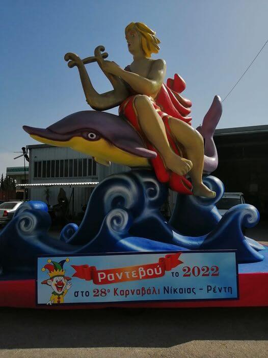 Το καρναβάλι «αλλιώς» στον Δήμο Νίκαιας-Αγ.Ι. Ρέντη
