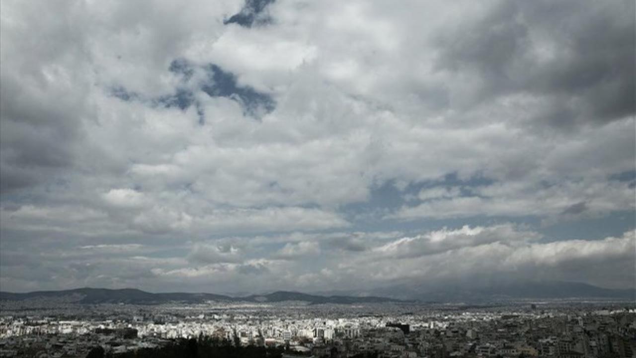 Καιρός (30/3): Νεφώσεις και πτώση της θερμοκρασίας
