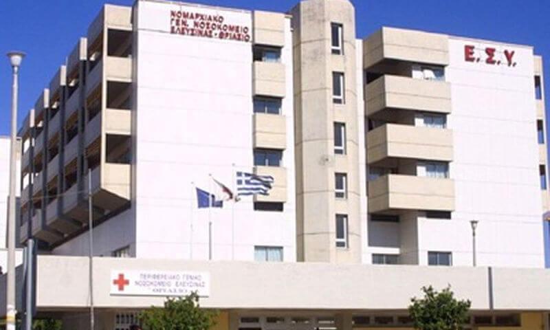 Τραγωδία στο Θριάσιο: Αυτοκτόνησε ιατρός που νοσηλευόταν στο νοσοκομείο