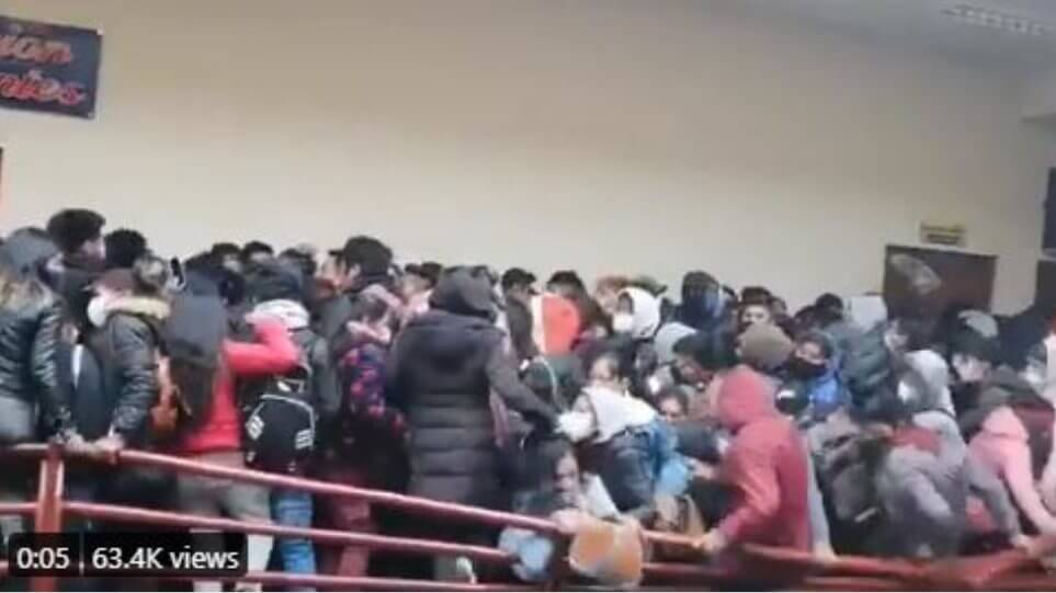 Τραγωδία στη Βολιβία: Επτά φοιτητές νεκροί από υποχώρηση κιγκλιδώματος σε Πανεπιστήμιο