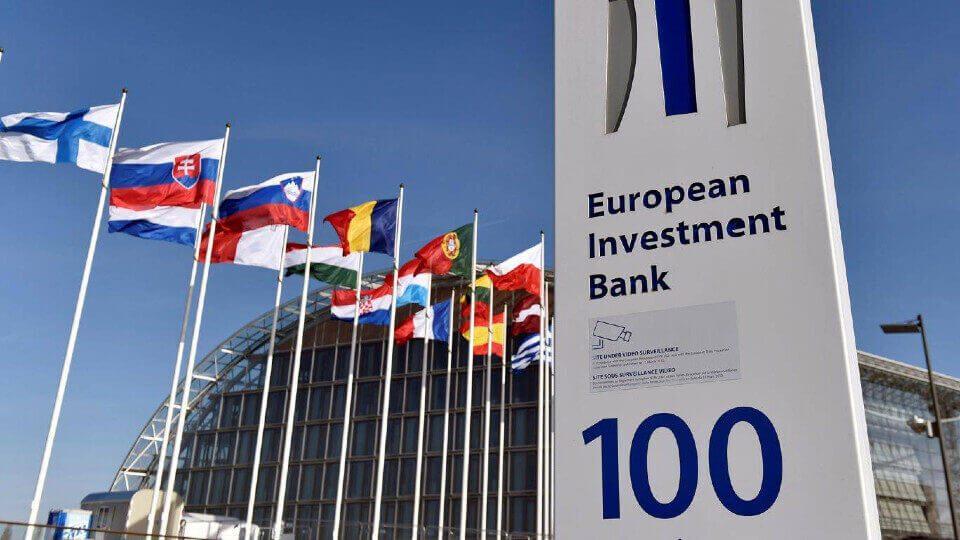 Υπογραφή δύο συμβάσεων με την Ευρωπαϊκή Τράπεζα Επενδύσεων-Το μήνυμα Μητσοτάκη