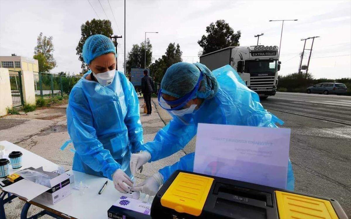 Πειραιάς: Συνεχίζονται τα δωρεάν rapid test από κλιμάκιο του ΕΟΔΥ- Δείτε σε ποιά σημεία