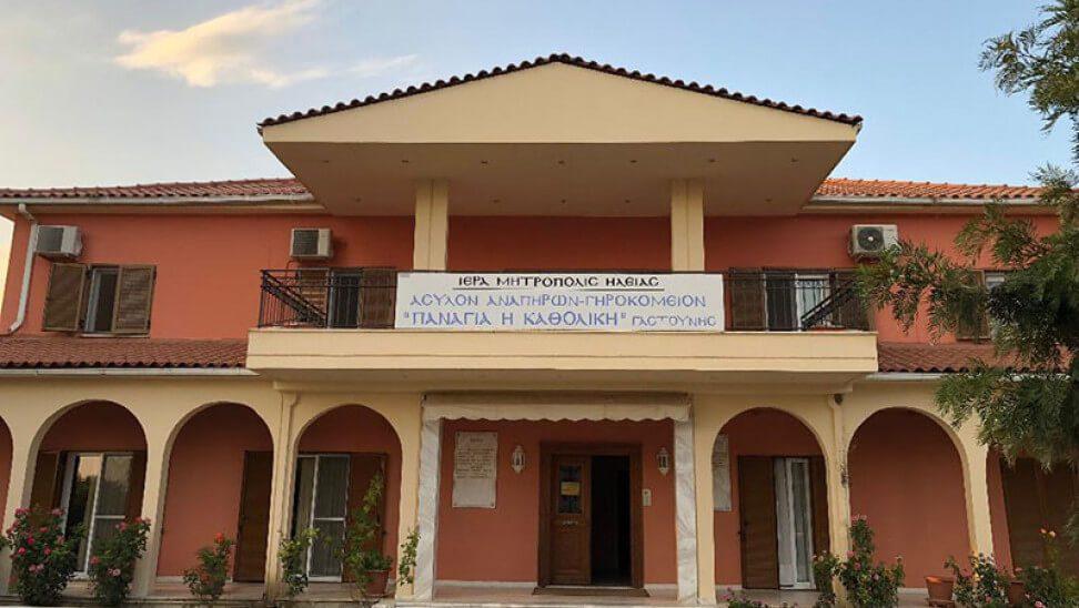 Ηλεία: Απολύθηκαν δύο εργαζόμενοι σε Γηροκομείο γιατί δεν εμβολιάστηκαν