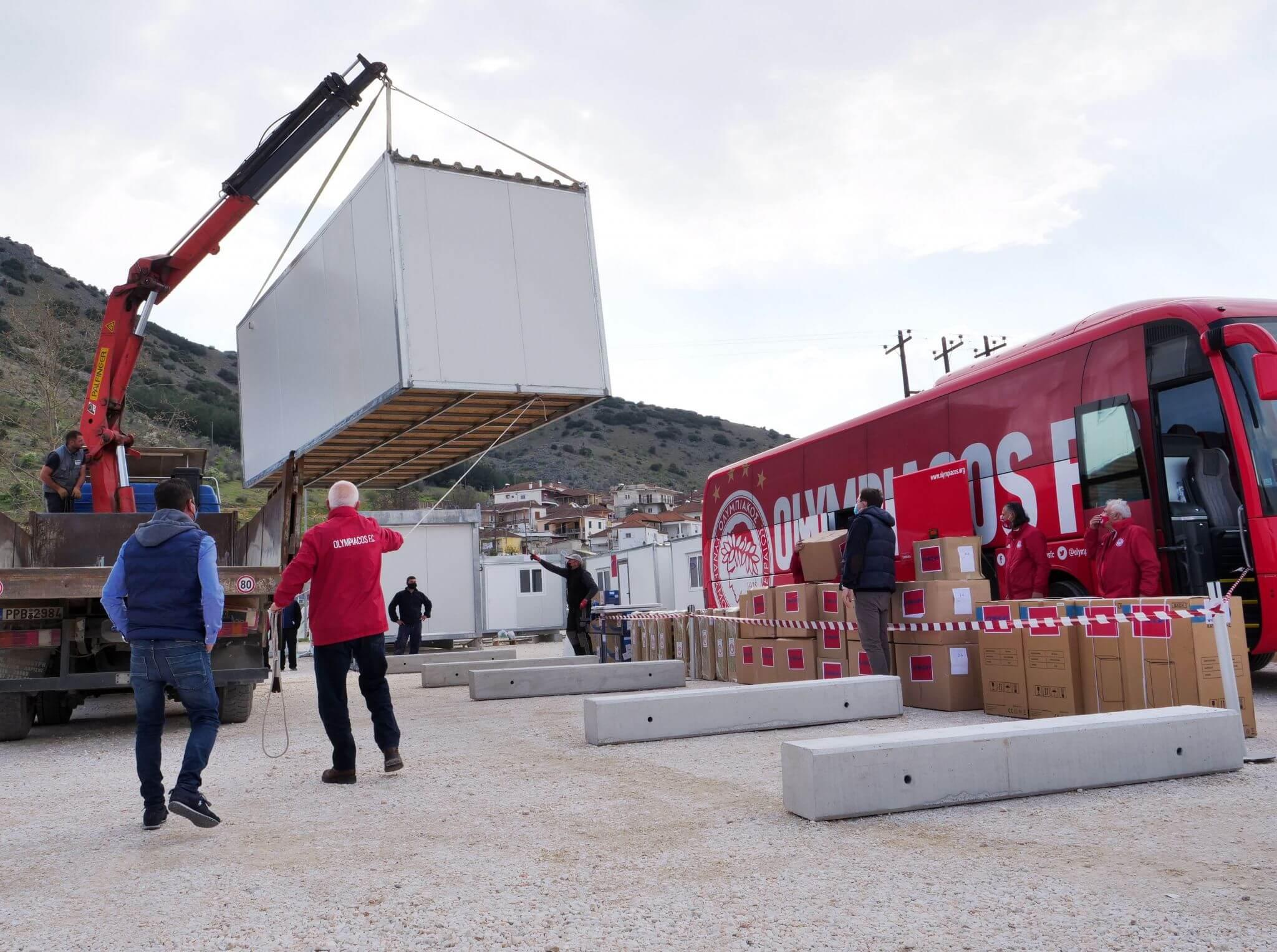 Ολυμπιακός: Ολοκληρώθηκε η αποστολή αλληλεγγύης στο Δαμάσι