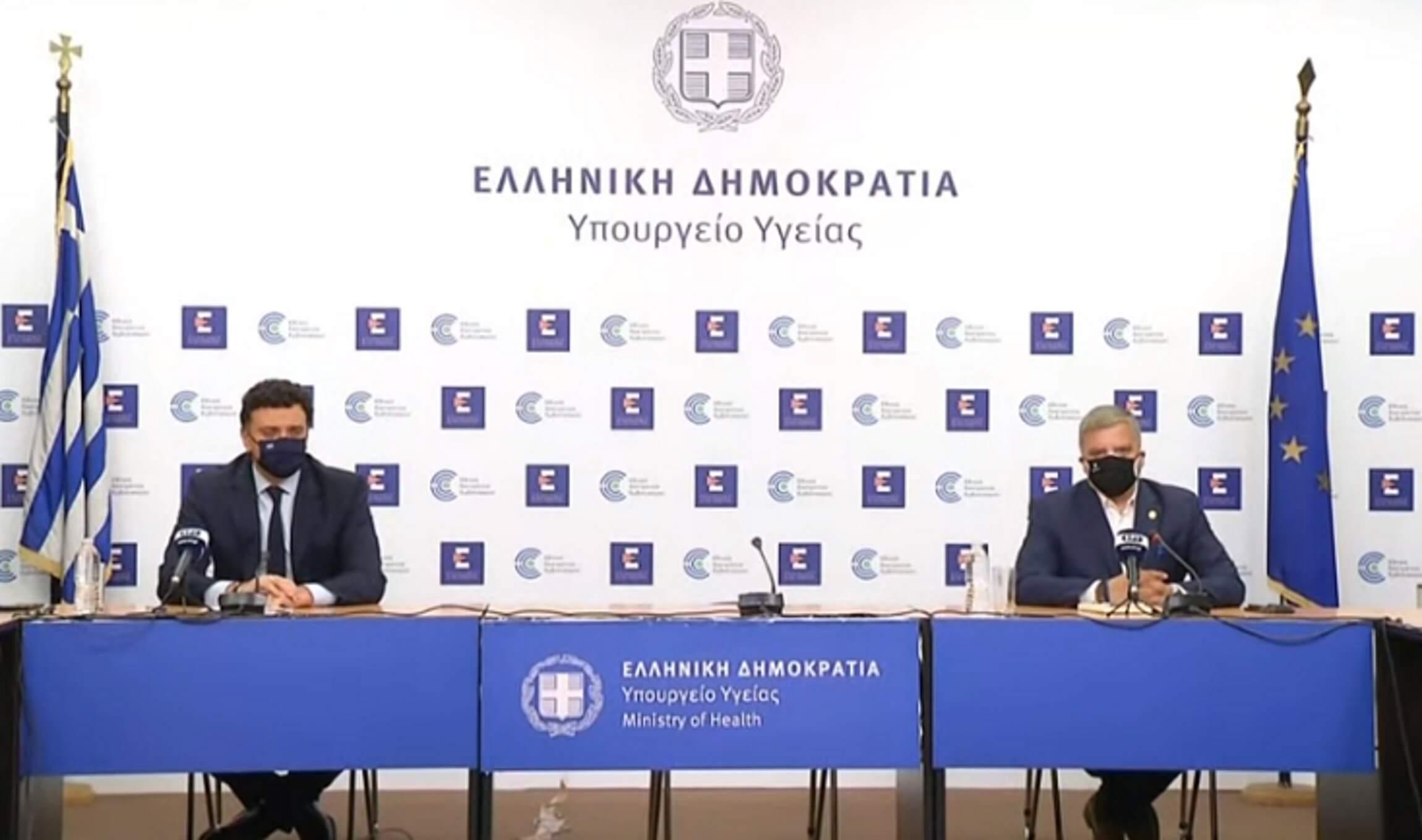 Έκλεισε η ημερομηνία των διερευνητικών επαφών Ελλάδας-Τουρκίας