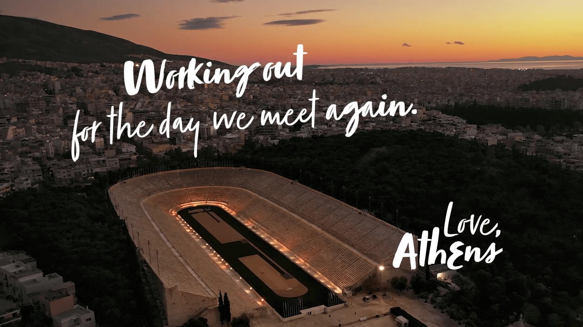 «Μέχρι να συναντηθούμε ξανά…»: Η νέα ψηφιακή καμπάνια για την Αθήνα εν μέσω lockdown