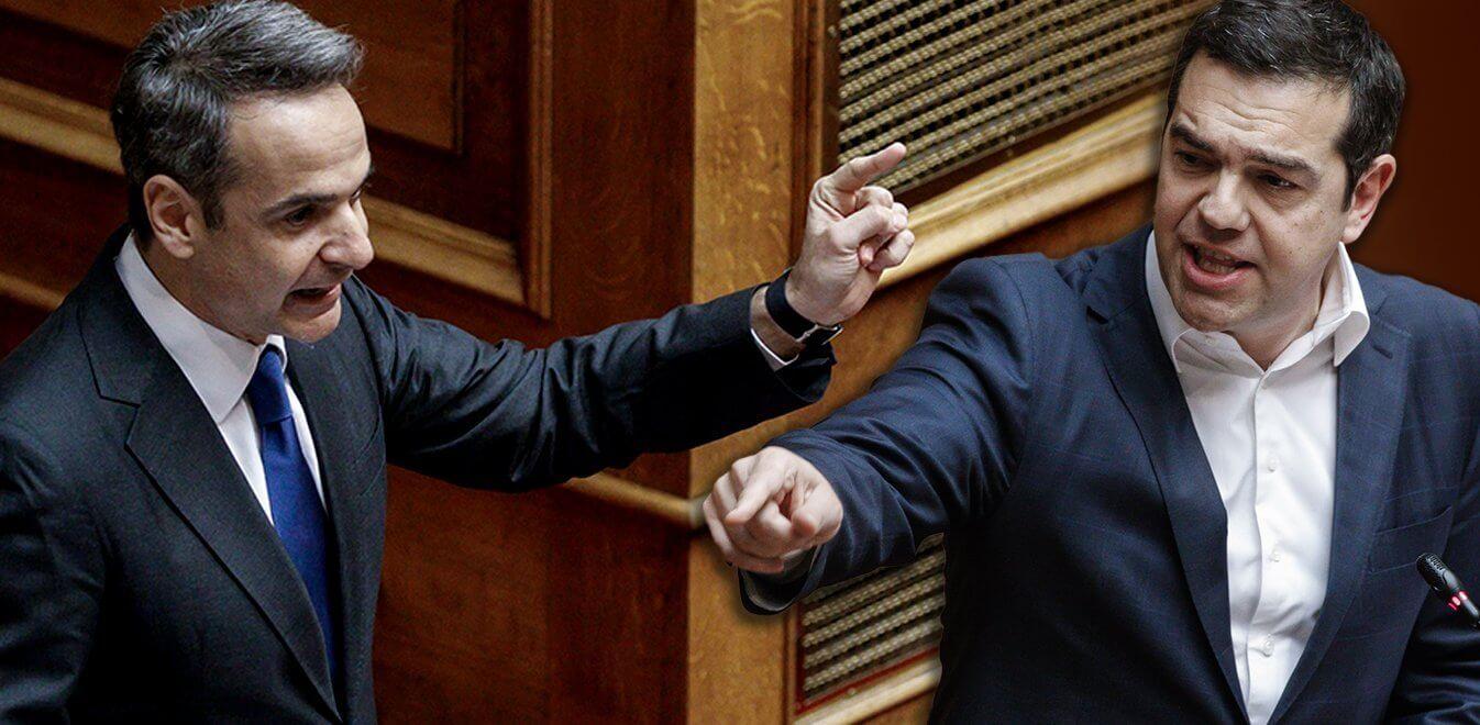 Δημοσκόπηση Opinion Poll:  Ισχυρό προβάδισμα Μητσοτάκη, δύσκολοι καιροί για Αλέξη Τσίπρα