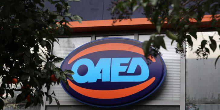 ΟΑΕΔ: Πότε λήγουν οι αιτήσεις για το πρόγραμμα κατάρτισης σε 3.000 ανέργους