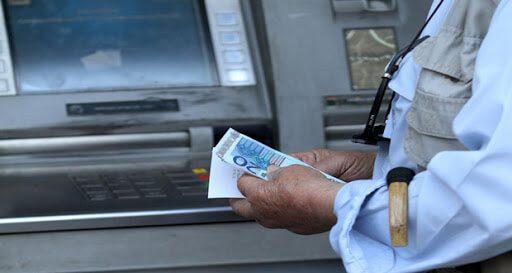 Προκαταβολή σύνταξης: Λήγει σήμερα η προθεσμία για τις αιτήσεις- Ποιοί πληρώνονται πριν το Πάσχα
