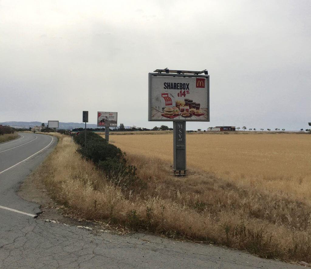 Σαλαμίνα: Αφαίρεση διαφημιστικών πινακίδων από το οδικό δίκτυο
