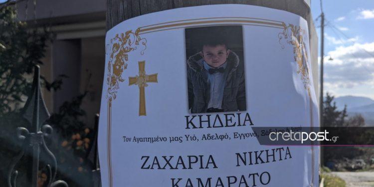 Κρήτη: Δεν τα κατάφερε ο μικρός Ζαχαρίας