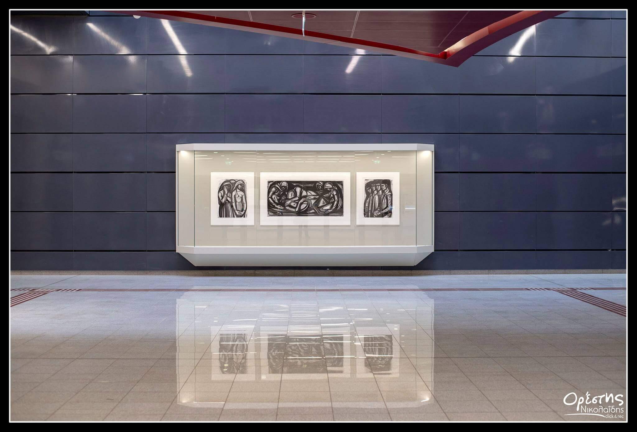 Ο «Επιτάφιος» του Α.Τάσσου στο σταθμό Μετρό της Νίκαιας