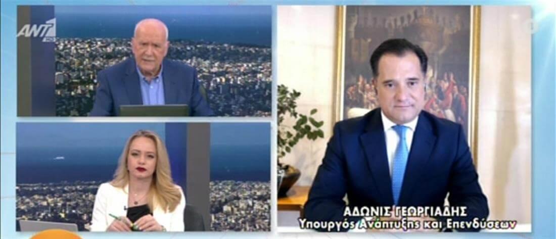 Οι διευκρινίσεις από τον Άδωνι Γεωργιάδη για το πώς θα ανοίξει το λιανεμπόριο