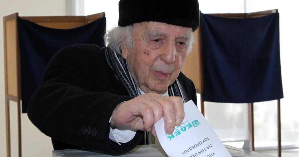 ΕΚΤΑΚΤΟ: Απεβίωσε ο πρώην πρόεδρος της Κυπριακής Βουλής, Βάσος Λυσσαρίδης