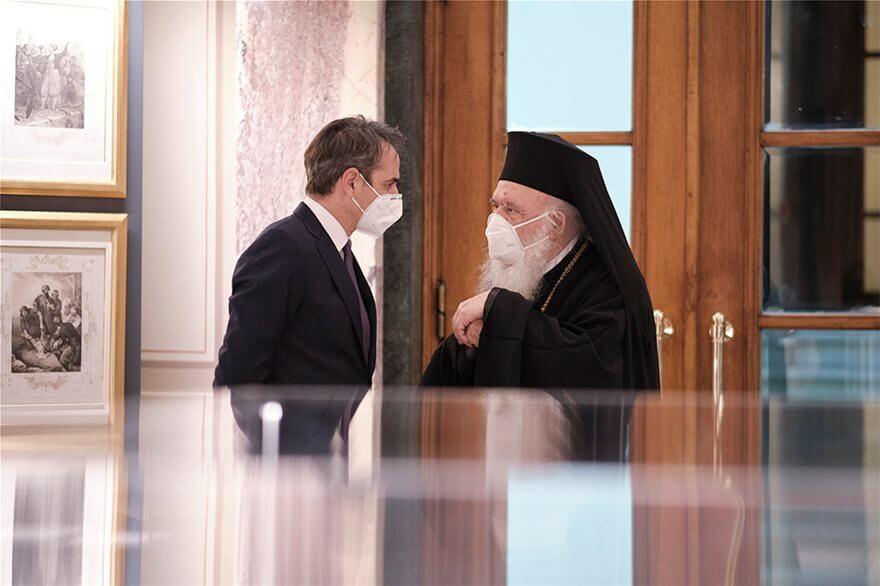 Συνάντηση Μητσοτάκη - Ιερώνυμου με φόντο τον εορτασμό του Πάσχα