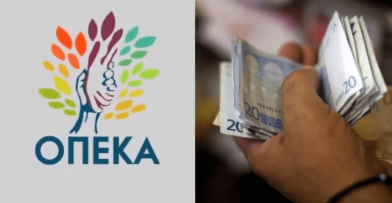 ΟΠΕΚΑ. Λήγει η προθεσμία για το χρηματικό βοήθημα σε πολύτεκνες και τρίτεκνες μητέρες
