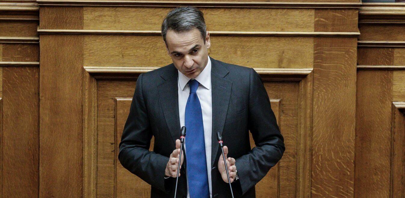 Μητσοτάκης: «Δε μιλάμε για άνοιγμα-Ζητώ συνθέσεις και όχι πολεμικό κλίμα»