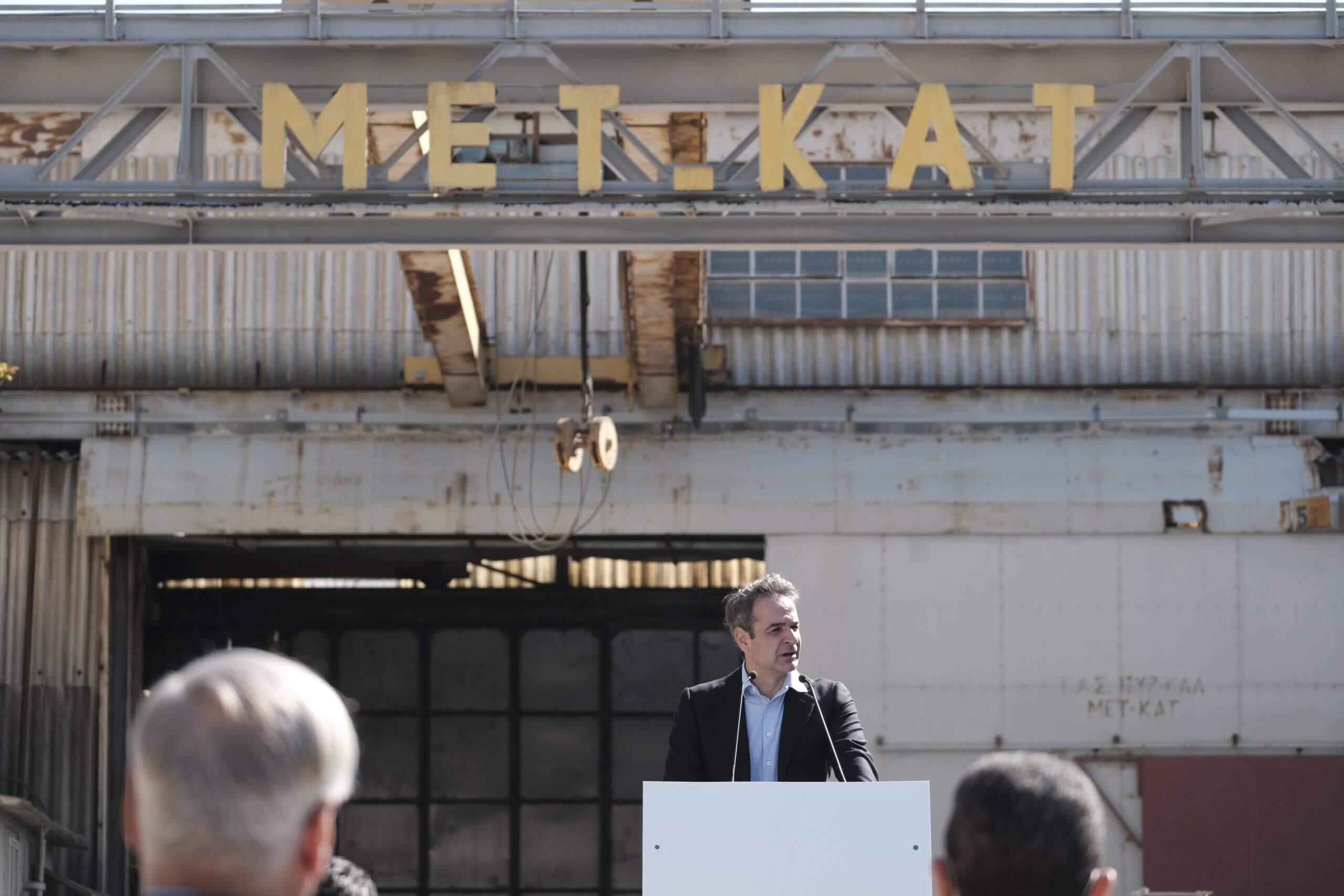 Μητσοτάκης: Πνεύμονας πρασίνου στο παλιό εργοστάσιο της ΠΥΡΚΑΛ