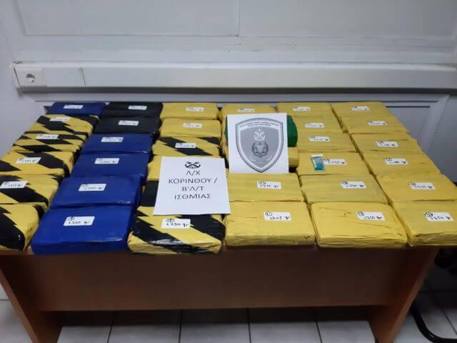Κόρινθος: Πάνω από 46 κιλά κοκαΐνης εντοπίστηκαν σε φορτηγό πλοίο