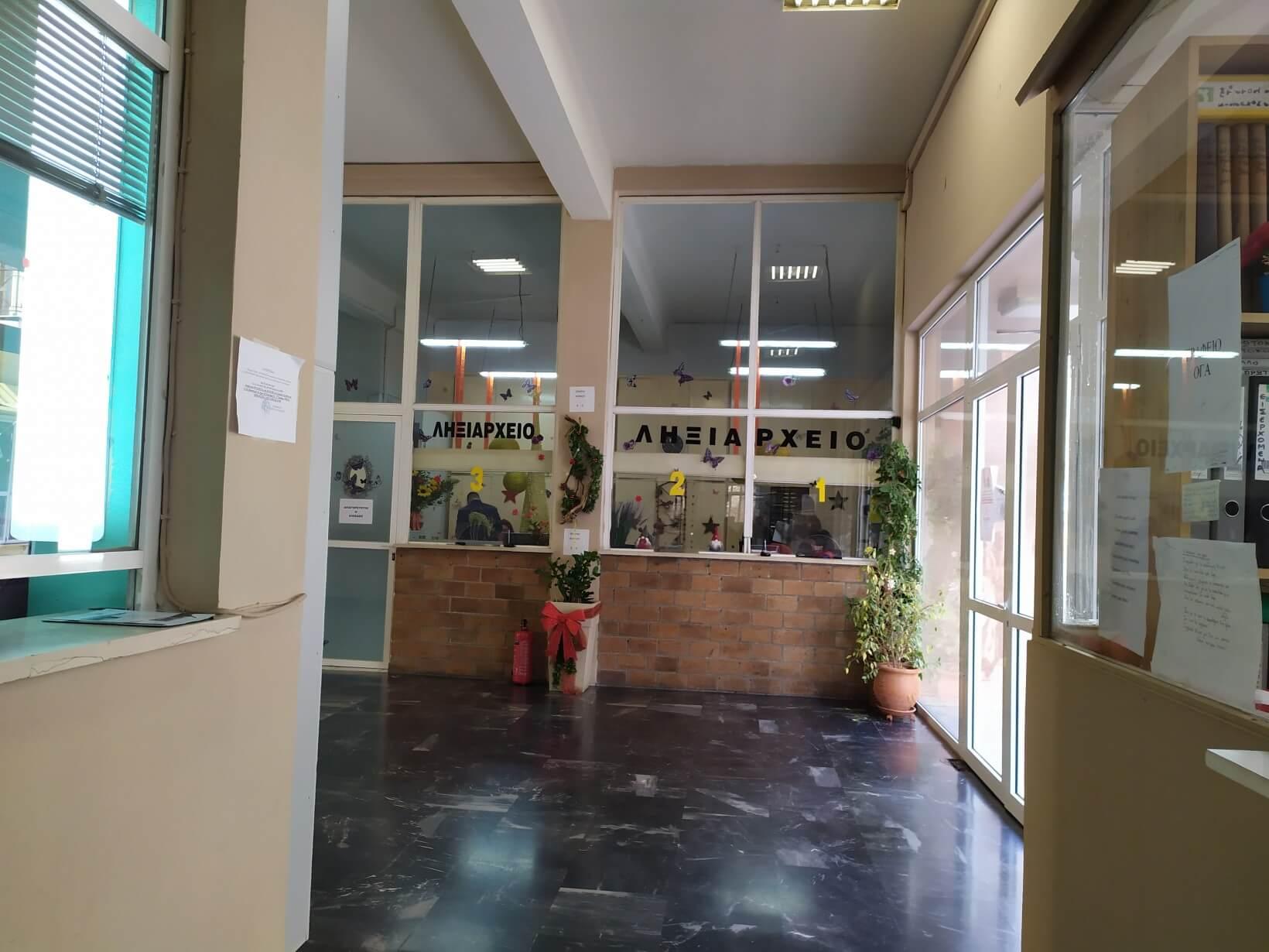 Δήμος Νίκαιας: Κλειστό το Ληξιαρχείο λόγω κρούσματος κορωνοϊού