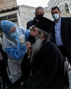 Δήμος Πειραιά: Rapid test σε κληρικούς ιεροψάλτες και βοηθητικό προσωπικό των Ιερών Ναών της Ιεράς Μητροπόλεως Πειραιώς