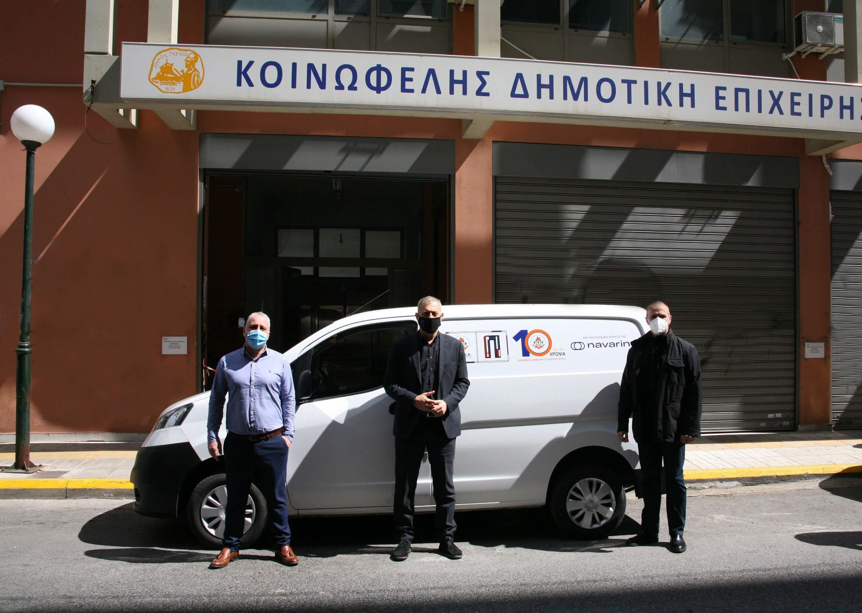 Νέο όχημα για τις κοινωνικές υπηρεσίες της ΚΟ.Δ.Ε.Π. παρέδωσε η εταιρεία