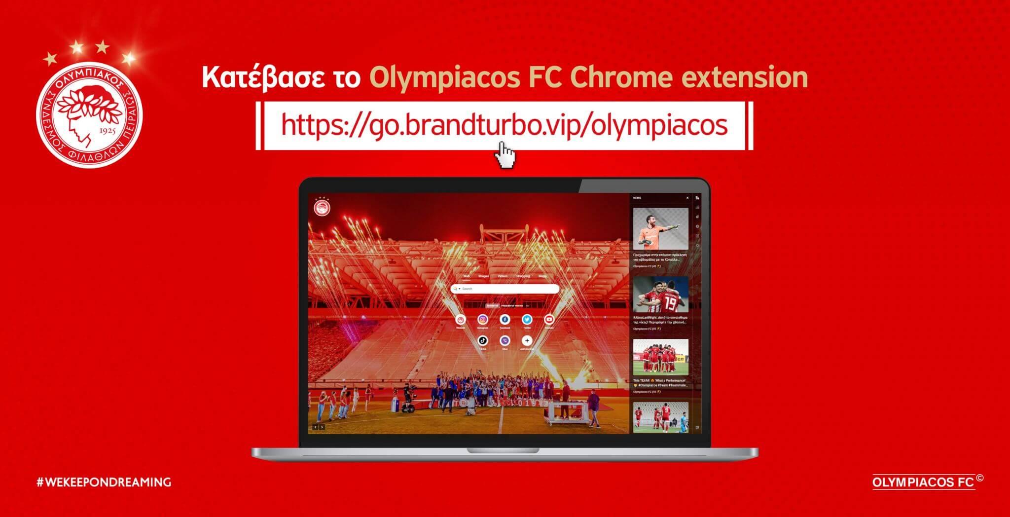 Κατέβασε κι εσύ το Olympiacos FC Chrome extension