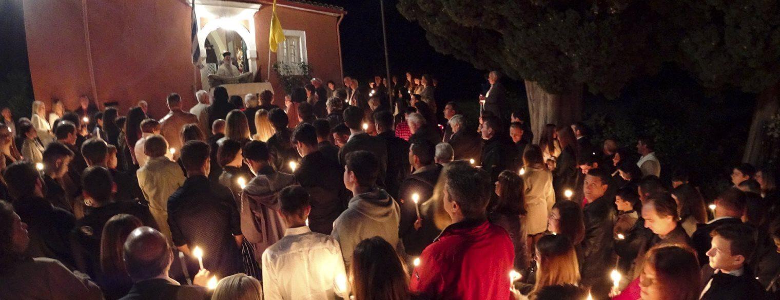 Έτσι θα γιορτάσουμε το Πάσχα - Ανάσταση στις 9 το βράδυ