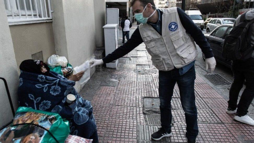 Εντάσσονται στο ελάχιστο εγγυημένο εισόδημα και οι άστεγοι
