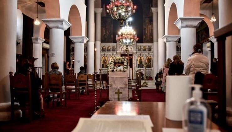 Ιερά Σύνοδος: Ζητά αύξηση των πιστών στις εκκλησίες για το Πάσχα