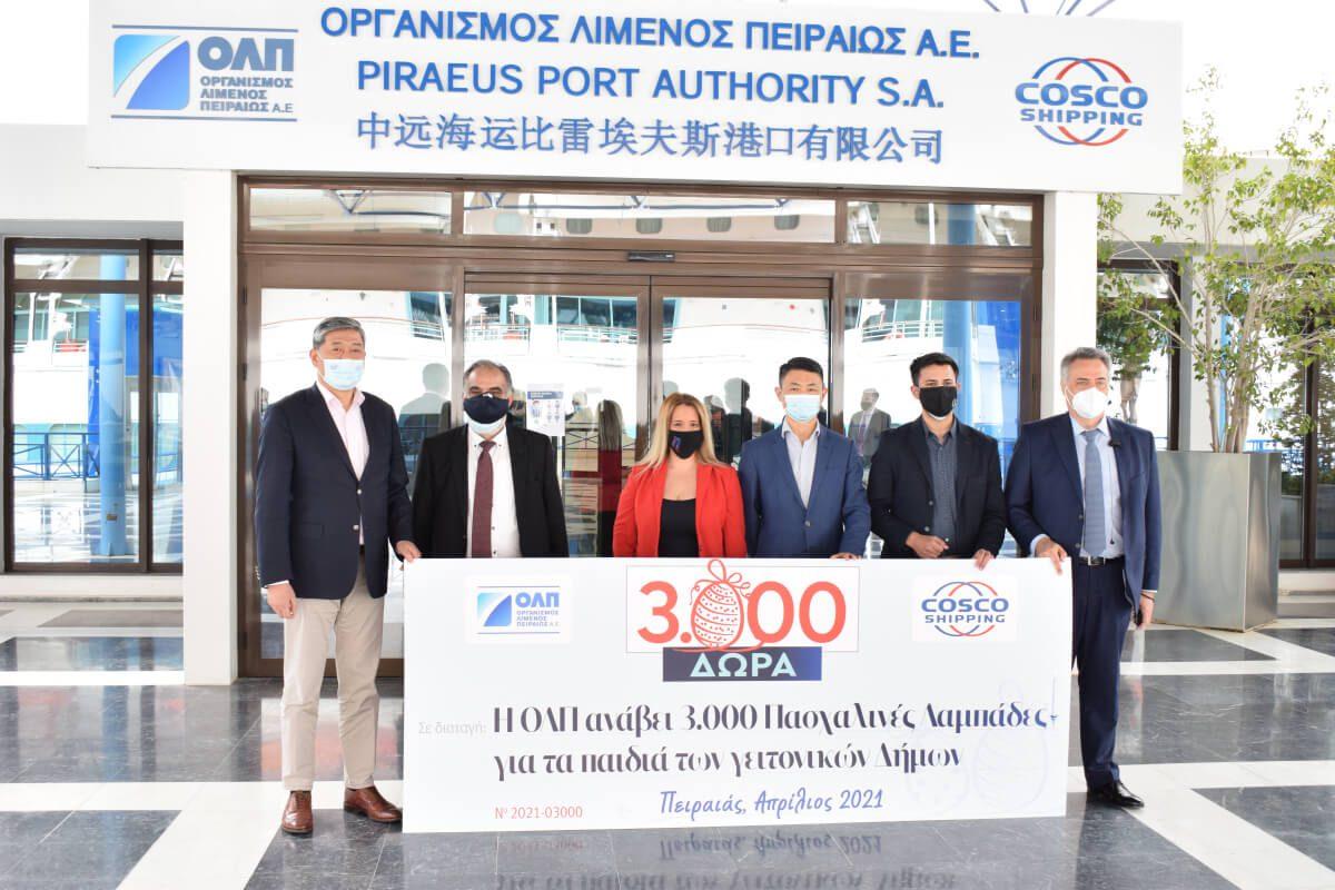 3000 δώρα προσφέρει η ΟΛΠ Α.Ε. για τα παιδιά των γειτονικών Δήμων ενόψει του Πάσχα