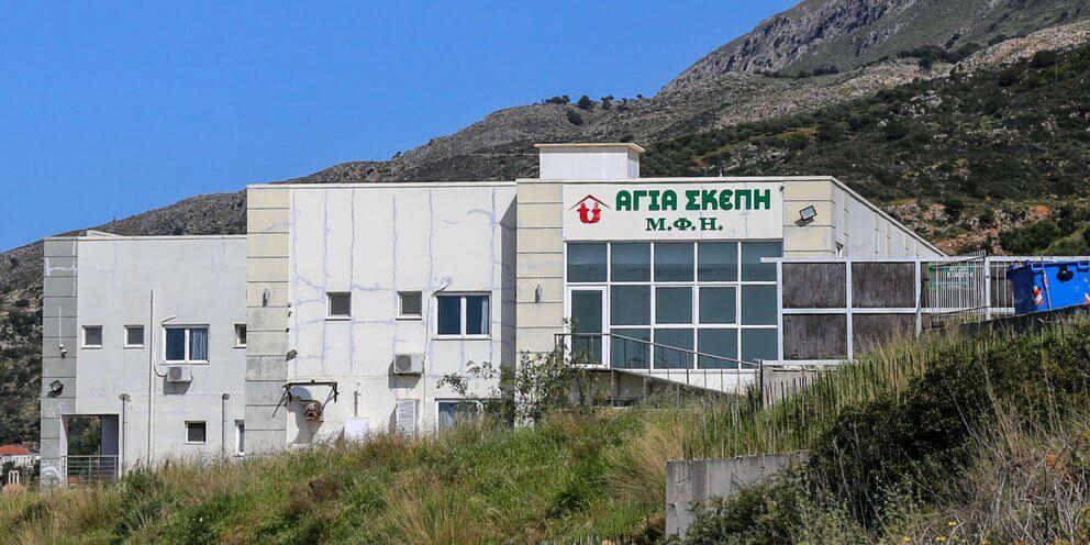Νέες σοκαριστικές αποκαλύψεις για το γηροκομείο - «κολαστήριο»