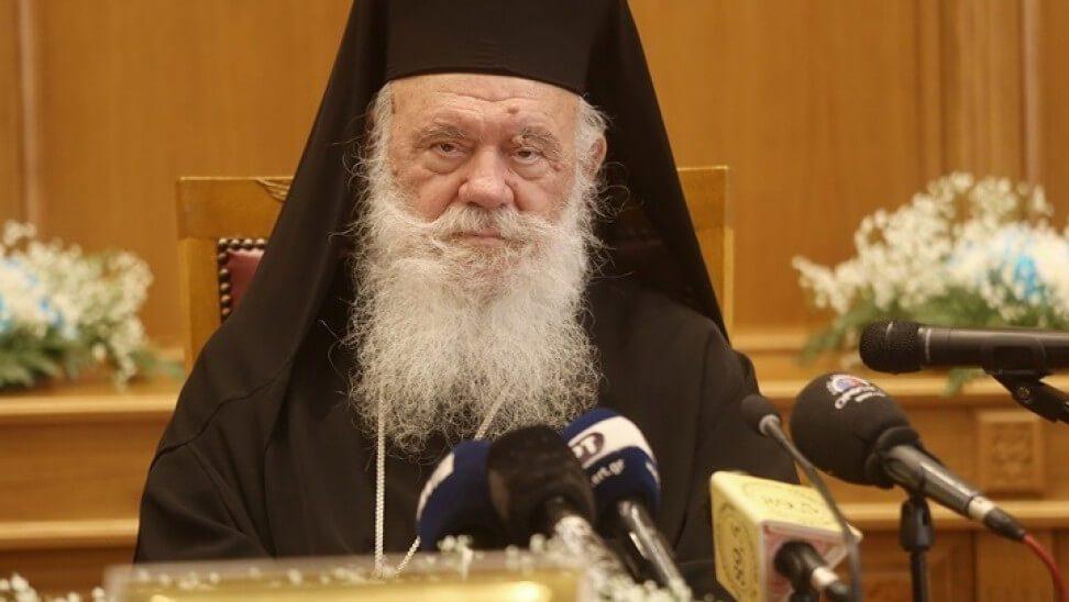 Αρχιεπίσκοπος Ιερώνυμος: Ο εμβολιασμός είναι πράξη χριστιανικής αλληλεγγύης