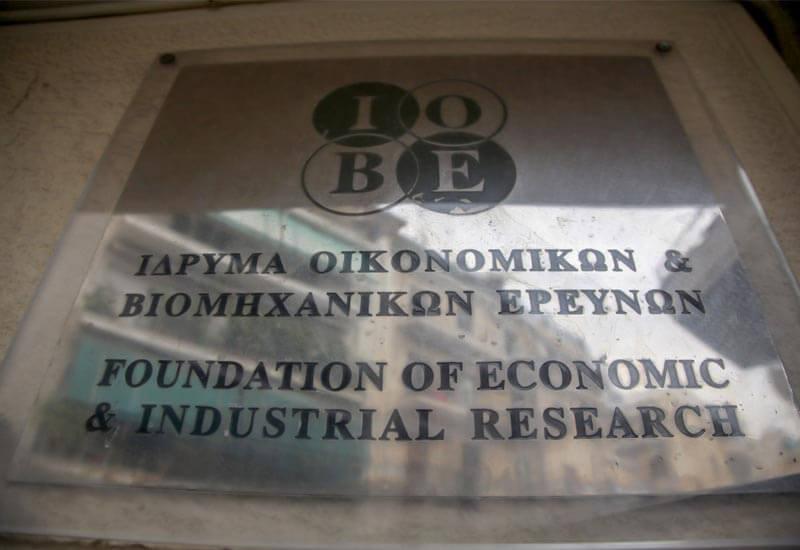 Τι έδειξε η μελέτη του ΙΟΒΕ για την επαγγελματική εκπαίδευση και κατάρτιση στην Ελλάδα
