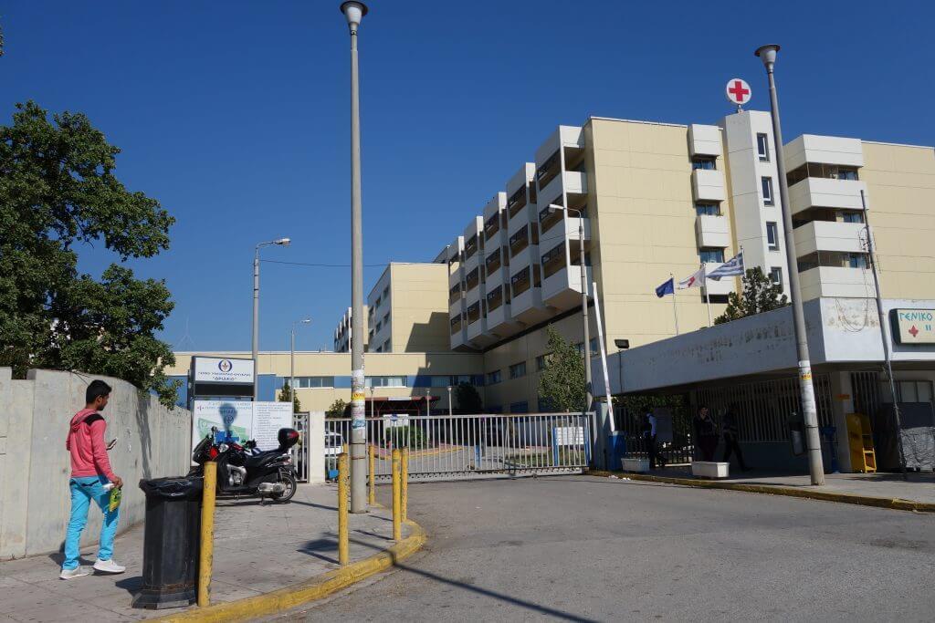 Ο Δήμος Ελευσίνας μάζεψε υπογραφές για την μη μετατροπή του Θριασίου σε αποκλειστικά covid νοσοκομείο