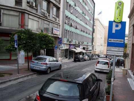 Αθήνα: Επανεκκίνηση του Συστήματος Ελεγχόμενης Στάθμευσης