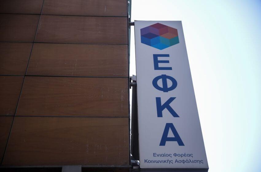 Πειραιάς: Κατάληψη στον ΕΦΚΑ από τους υπαλλήλους