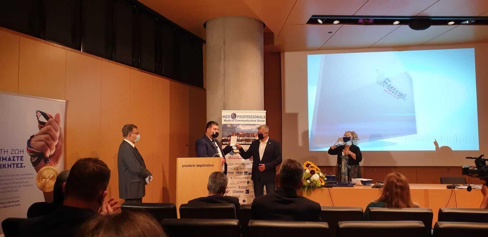 Βραβεύτηκε ο Κερατσινιώτης Δημήτρης Καρκανοραχάκης για την κοινωνική του προσφορά