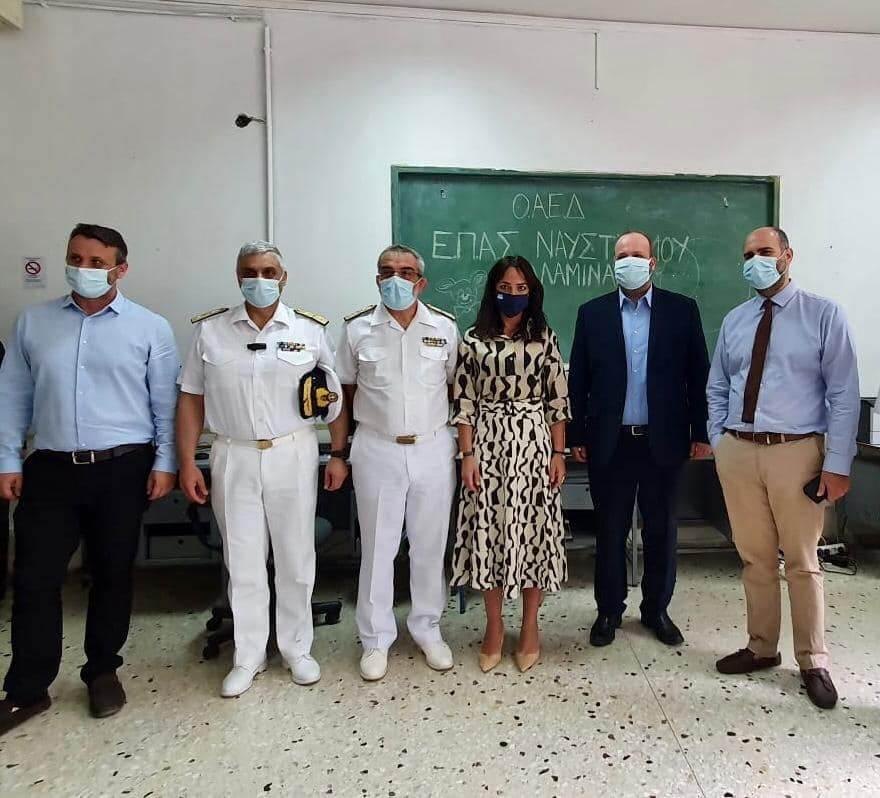 Σαλαμίνα: Επίσκεψη Μαρκόπουλου-Μιχαηλίδου στην Επαγγελματική Σχολή μαθητείας του ΟΑΕΔ στο Ναύσταθμο