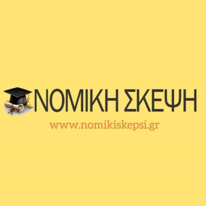 https://www.facebook.com/nomikiskepsi