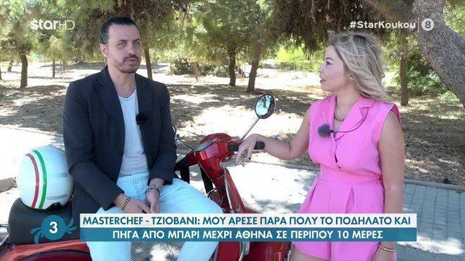 Επίσκεψη Αρχηγού Λιμενικού Σώματος – Ελληνικής Ακτοφυλακής στη Σύρο