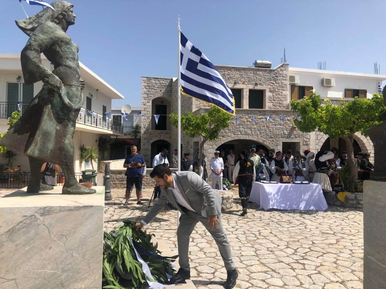 Ο Δήμος Πειραιά στις επετειακές εκδηλώσεις για τα 195 χρόνια  της Ηρωικής Μάχης του Διρού στη Μάνη