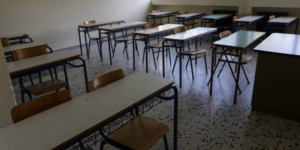 Ναρκωτικά στα σχολεία της Σαλαμίνας