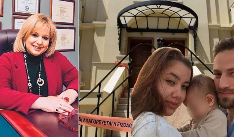 Στη ΓΑΔΑ για κατάθεση η «ψυχολόγος» της Καρολάιν