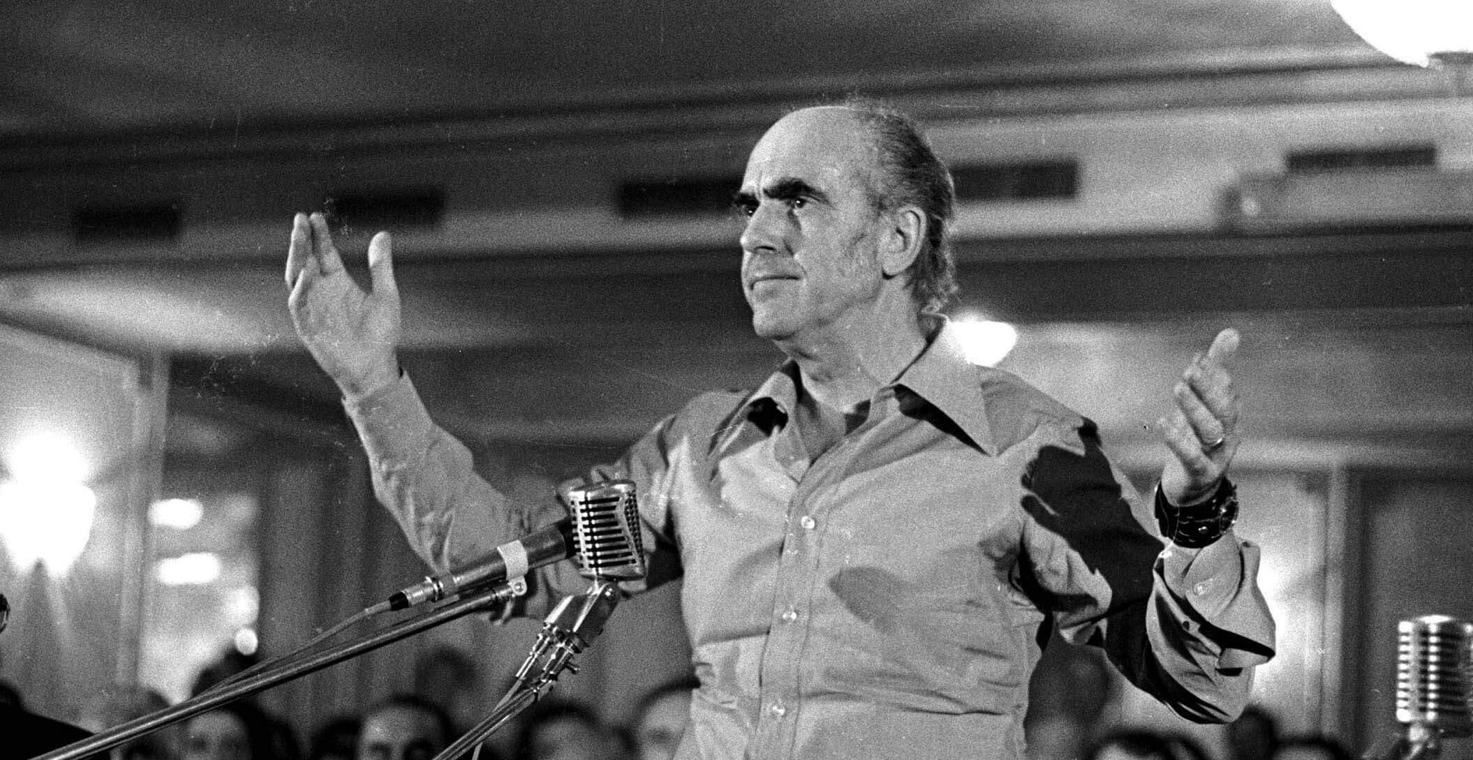 Νίκος Ανδρουλάκης: Οι Ευρωπαίοι Σοσιαλιστές και Δημοκράτες τιμούν τον Ανδρέα Παπανδρέου