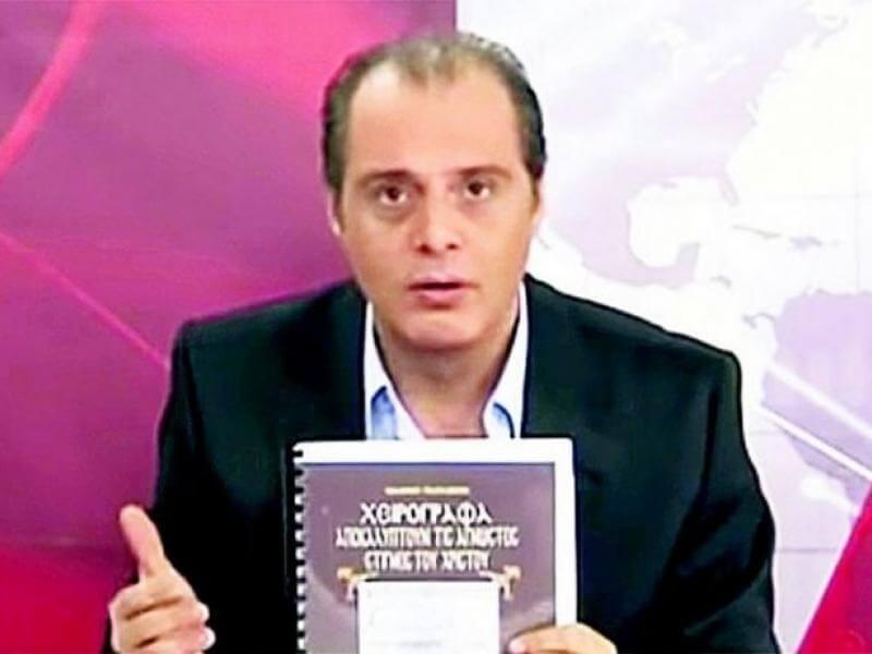 Συνεχίζει τα αίσχη ο Βελόπουλος - Η Μάγδα Φύσσα τον κατήγγειλε με επιστολή στον Πρόεδρο της Βουλής