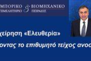 Βασίλης Κορκίδης στο e-peiraias: «Ο εμβολιασμός είναι η μόνη μας άμυνα στις μεταλλάξεις της ύπουλης πανδημίας»