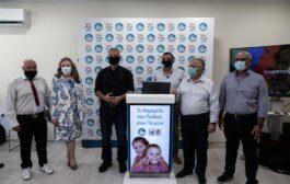 Πειραιάς: Εγκαίνια του Νέου Κέντρου Άμεσης Κοινωνικής και Ιατρικής Επέμβασης